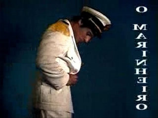 MSU SailorStrip